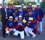 Команда Староминского района